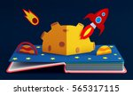 pop up book with rocket in... | Shutterstock . vector #565317115