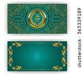 elegant template for luxury... | Shutterstock .eps vector #565339189