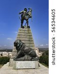 Small photo of France, Corsica, Bonifacio, Algerie war monument in the old part of the town