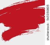 paint banner. brush stroke.... | Shutterstock .eps vector #565350805