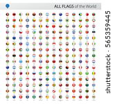 vector collection of all world... | Shutterstock .eps vector #565359445
