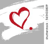 heart brush painted banner.  | Shutterstock .eps vector #565433809
