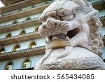 chinese lion  stone carving... | Shutterstock . vector #565434085