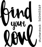 text   ''find your love''...   Shutterstock .eps vector #565445569