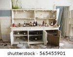 abandoned laboratory | Shutterstock . vector #565455901