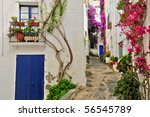 View Of A Street Of Cadaques ...