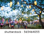 abstract blur people in night... | Shutterstock . vector #565464055