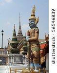 grand palace in bangkok thailand   Shutterstock . vector #56546839