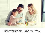 family  parenthood  food and... | Shutterstock . vector #565491967