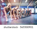 fitness class in plank position ... | Shutterstock . vector #565500901