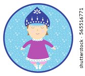 infant girl in a fairy costume. ... | Shutterstock .eps vector #565516771
