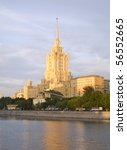 Hotel Ukraine and the Moscow River in the sunset. Moscow - stock photo