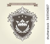 coat of arms   medieval... | Shutterstock .eps vector #565540807