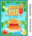 beach bar banner | Shutterstock .eps vector #565549861