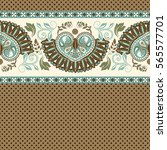 floral seamless pattern. ethnic ... | Shutterstock .eps vector #565577701
