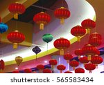 chinese lanterns. making the... | Shutterstock . vector #565583434