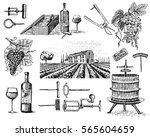 wine harvest products  press ... | Shutterstock .eps vector #565604659