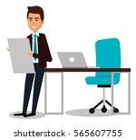 businessman working in computer | Shutterstock .eps vector #565607755