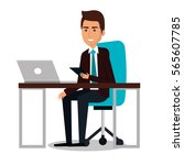 businessman working in computer | Shutterstock .eps vector #565607785