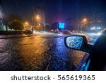 Flood On The Road At Night