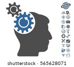 head cogs rotation icon with... | Shutterstock .eps vector #565628071