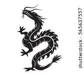 Dragon Silhouette. Dragon...