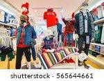 hong kong   circa november ... | Shutterstock . vector #565644661