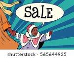 little girl vintage saw the... | Shutterstock .eps vector #565644925