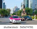 mexico city december 28 2016  ... | Shutterstock . vector #565674781
