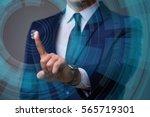 biometric identification... | Shutterstock . vector #565719301