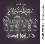 eid mubarak  greeting with cute ... | Shutterstock .eps vector #565728667