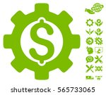 development cost icon with...   Shutterstock .eps vector #565733065