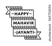 happy mahavir jayanti emblem... | Shutterstock .eps vector #565753054