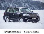 minsk  belarus   january 17 ...   Shutterstock . vector #565784851