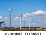 power of wind turbine... | Shutterstock . vector #565788085