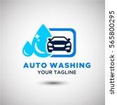 auto washing logo vector.... | Shutterstock .eps vector #565800295