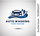 auto washing logo vector.... | Shutterstock .eps vector #565800337