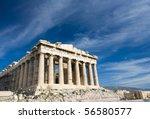 Facade Of Ancient Temple...