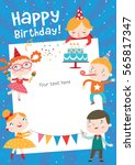children having fun at birthday ... | Shutterstock .eps vector #565817347