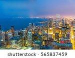 chicago cityscape at coast | Shutterstock . vector #565837459