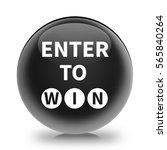 enter to win icon. internet... | Shutterstock . vector #565840264