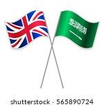 british and saudi arabian... | Shutterstock .eps vector #565890724