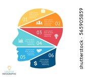 vector brain infographic.... | Shutterstock .eps vector #565905859