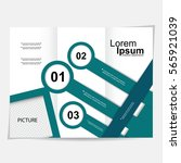 business brochure design | Shutterstock .eps vector #565921039