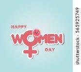vector illustration for women... | Shutterstock .eps vector #565925749