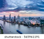 ho chi minh city  aerial view | Shutterstock . vector #565961191
