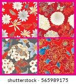 set seamless floral pattern... | Shutterstock .eps vector #565989175
