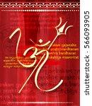 creative lettering design for... | Shutterstock .eps vector #566093905