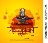 happy maha shivaratri... | Shutterstock .eps vector #566094025