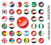 glossy button flags   asia  ...   Shutterstock .eps vector #56610934